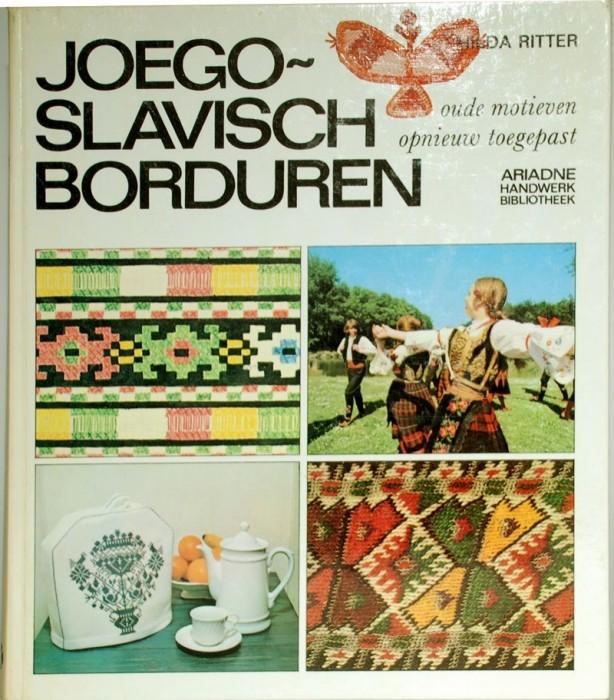 Joegoslavisch borduren