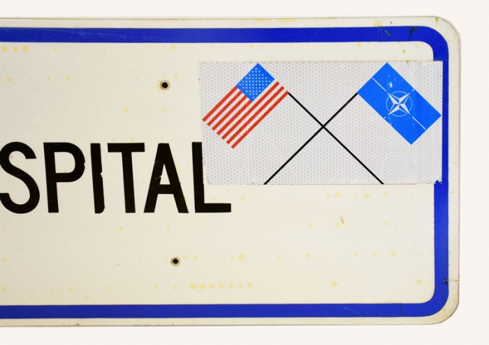 US Army Hospital sign
